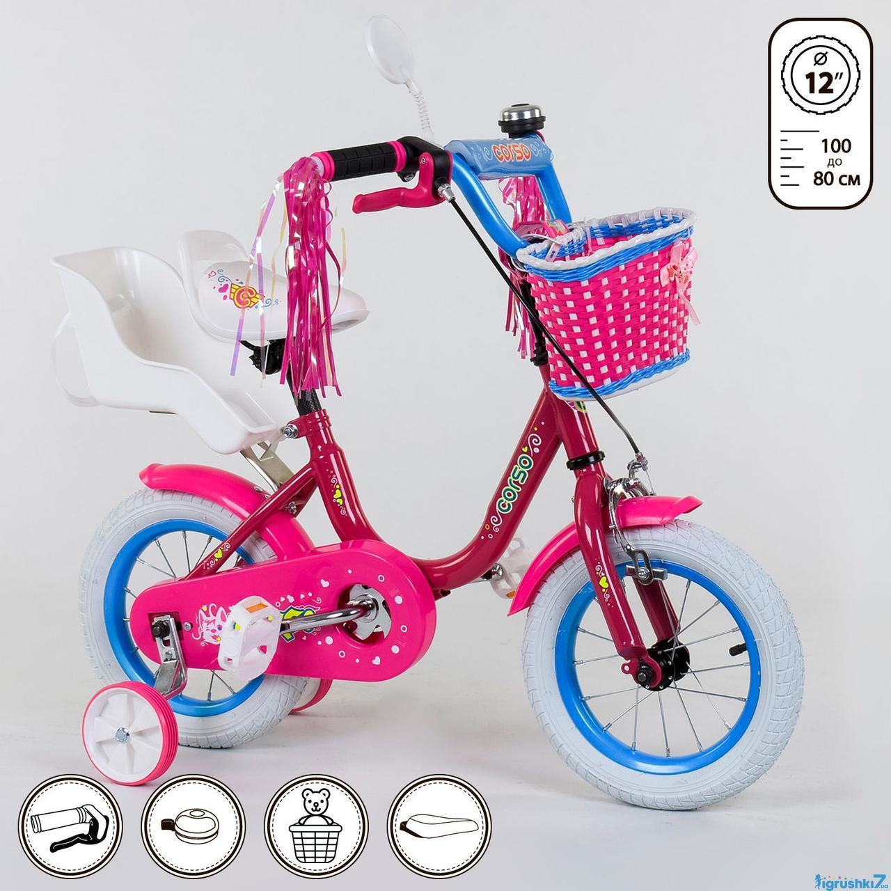 """Велосипед 12"""" дюймов 2-х колёсный 1247"""