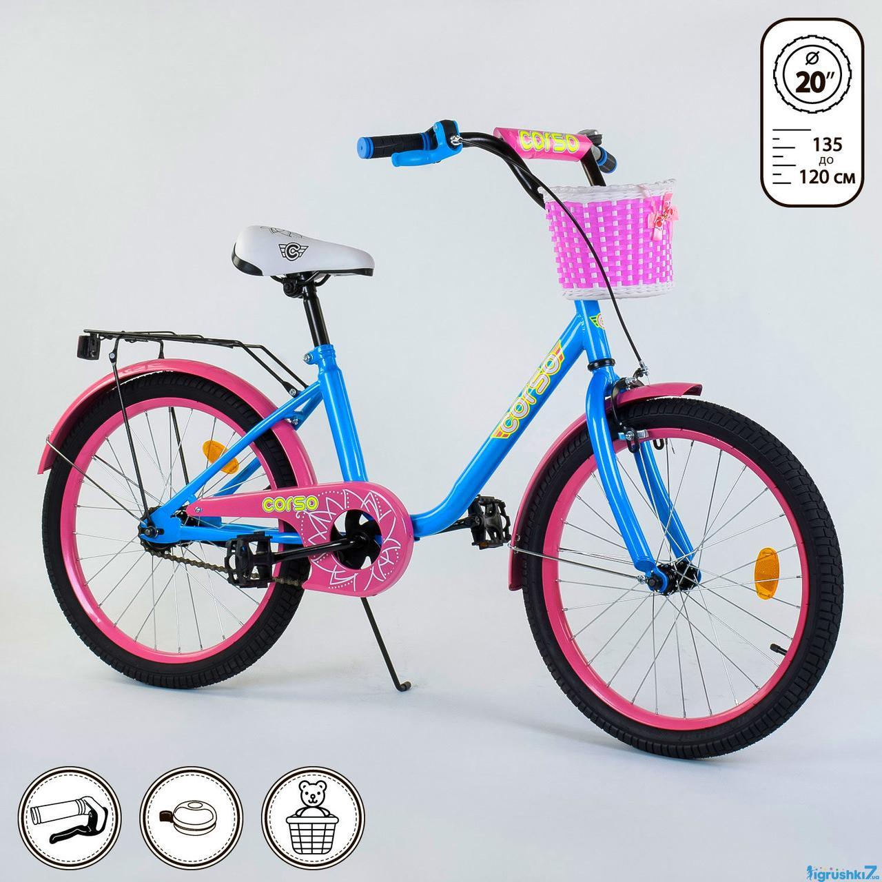 """Велосипед 20"""" дюймов 2-х колёсный 2047 """"CORSO"""""""