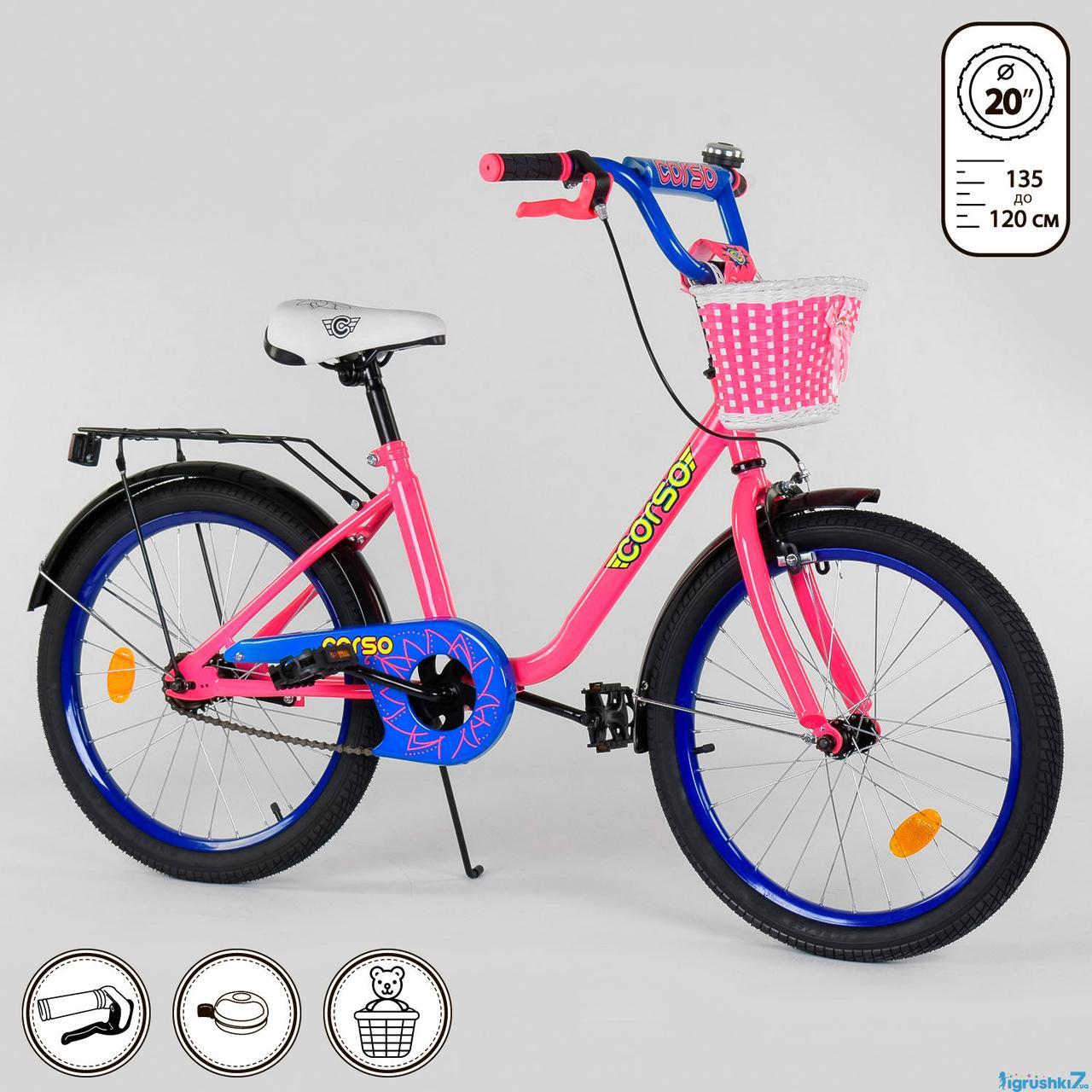 """Велосипед 20"""" дюймов 2-х колёсный 2096 """"CORSO"""""""