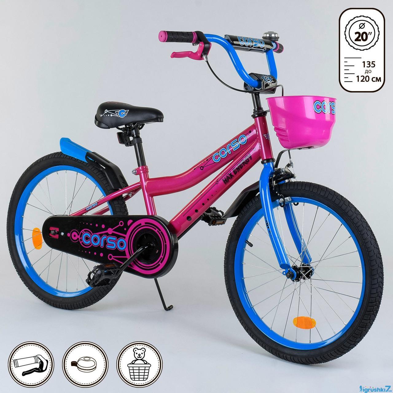 """Велосипед 20"""" дюймов 2-х колёсный R - 20498 """"CORSO"""""""