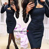 Стильне жіноче плаття-двійка з довгим рукавом з замша на дайвінг, фото 1