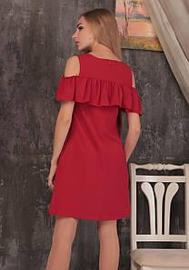 """Сукня з воланом і кишенями """"Глорія"""" 42, Червоний"""