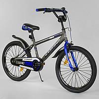 """Велосипед 20"""" дюймов 2-х колёсный """"CORSO"""" ST-3202 ТЕМНО-СЕРЫЙ"""