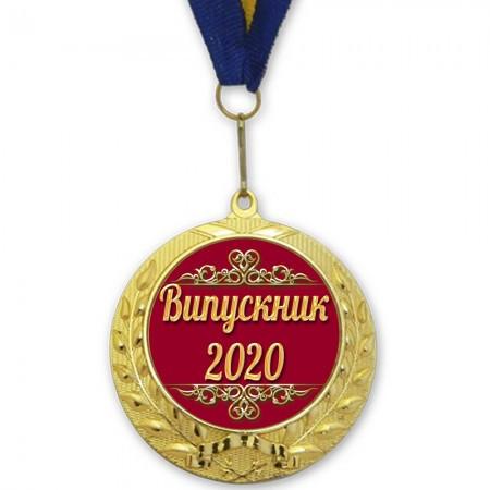 Медаль подарочная Випускник 2020