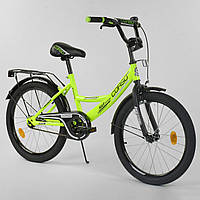 """Велосипед 20"""" дюймов 2-х колёсный """"CORSO"""" CL-20 Y 4707"""
