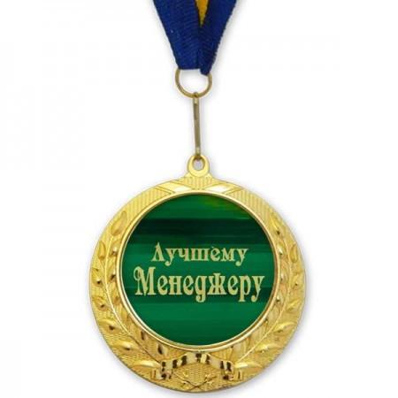 Медаль подарочная Лучшему Менеджеру 515184244