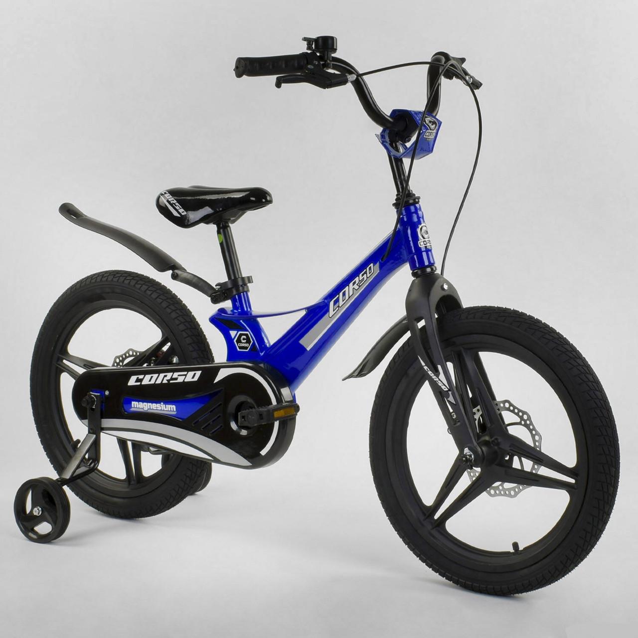 """Велосипед 18"""" дюймов 2-х колёсный """"CORSO"""" MG-95620 СИНИЙ"""