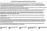 Молдинги на двери Seat Ibiza IV 3 door 2008-2017, фото 9