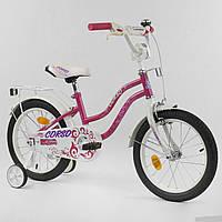 """Велосипед 16"""" дюймов 2-х колёсный """"CORSO"""" Т-61212"""
