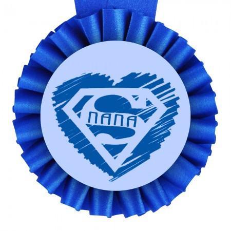 Медаль прикольная Супер папа