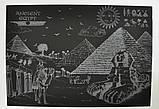 Скретч картина ночного Египта, фото 2