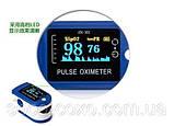 Пульсоксиметр Fingertip Pulse Oximeter LK88| ОРИГИНАЛ. Заводское качество! Гарантия, фото 5