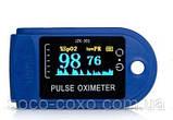 Пульсоксиметр Fingertip Pulse Oximeter LK88| ОРИГИНАЛ. Заводское качество! Гарантия, фото 6