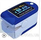 Пульсоксиметр Fingertip Pulse Oximeter LK88| ОРИГИНАЛ. Заводское качество! Гарантия, фото 3
