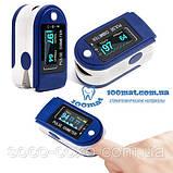Пульсоксиметр Fingertip Pulse Oximeter LK88| ОРИГИНАЛ. Заводское качество! Гарантия, фото 7