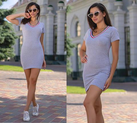 Спортивное платье трикотажное Мини, фото 2