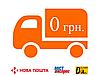 Подарунок! Безкоштовна Доставка по всій Україні Камінів, Топок, Печей, Біокамінів на відділення