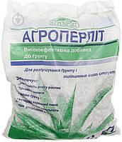 Агроперлит 0,5л/25шт