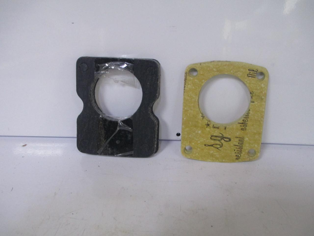 Прокладка  насоса НШ-10  50-1022062 (1,5 мм)