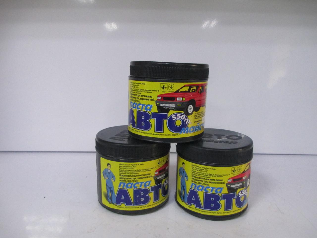 Паста для мытья рук Авто-мастер, банка 550 г