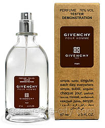 Тестер мужской Givenchy Pour Homme, 67 мл.