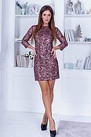 Женское облегающее платье с пайетками, фото 1