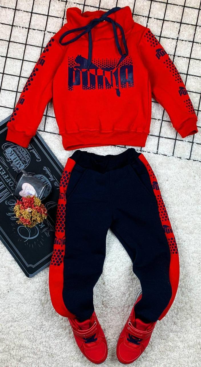 Детский теплый спортивный комплект