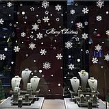 Интерьерная наклейка Снежинки DMJ 3550-010 35х50, фото 2