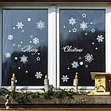 Интерьерная наклейка Снежинки DMJ 3550-010 35х50, фото 3