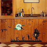 Интерьерная наклейка Хеллоуин Праздник SK9220 60х90см, фото 2