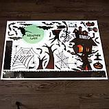 Интерьерная наклейка Хеллоуин Праздник SK9220 60х90см, фото 6