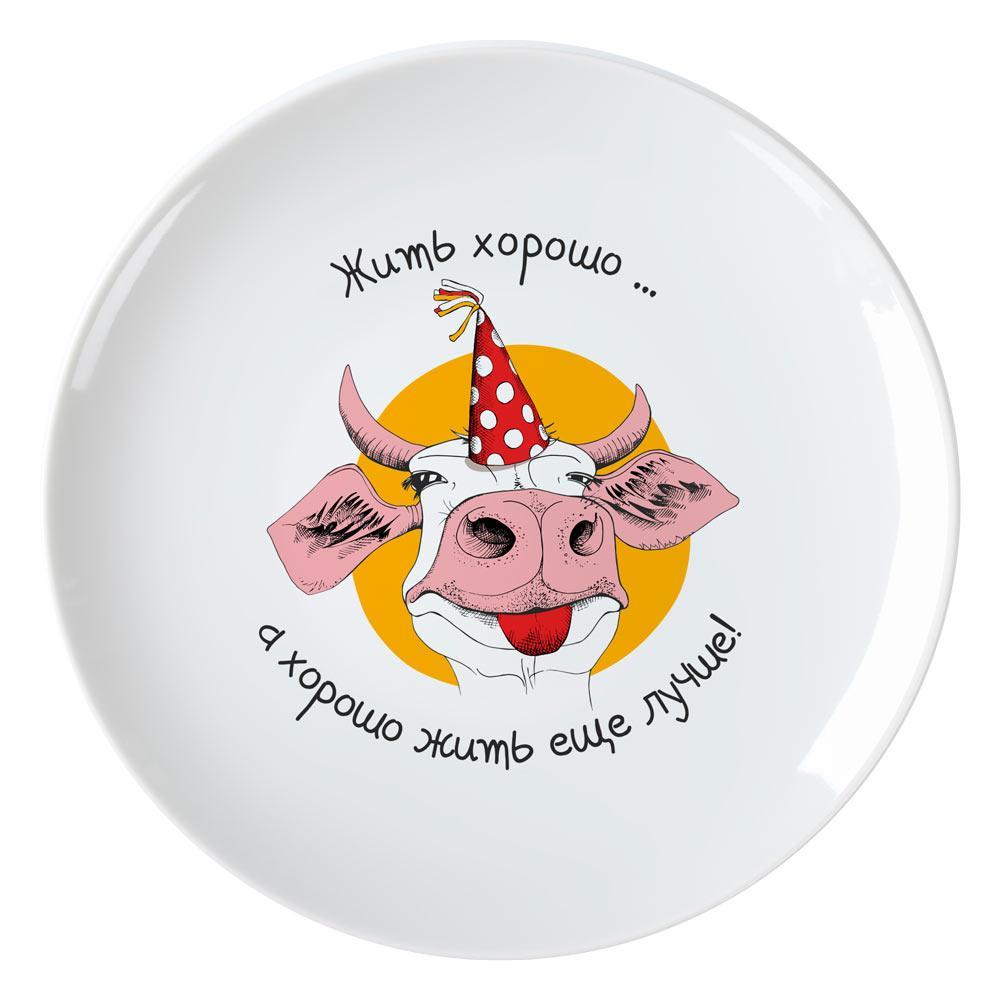 "Тарелка с коровой, тарілка з коровою символ 2021 року ""Жить хорошо - а хорошо жить еще лучше"""