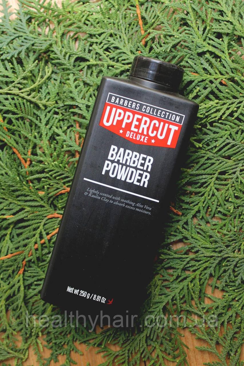 Тальк Uppercut Barber Powder 250g