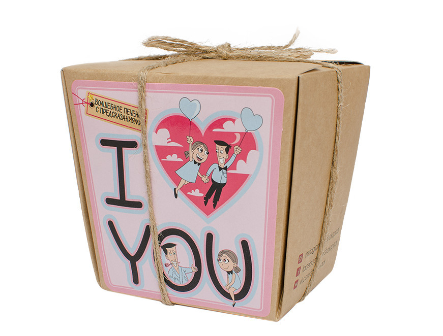 Печенья с предсказаниями «I love you» OK-1037