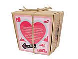 Печенья с предсказаниями «I love you» OK-1037, фото 2