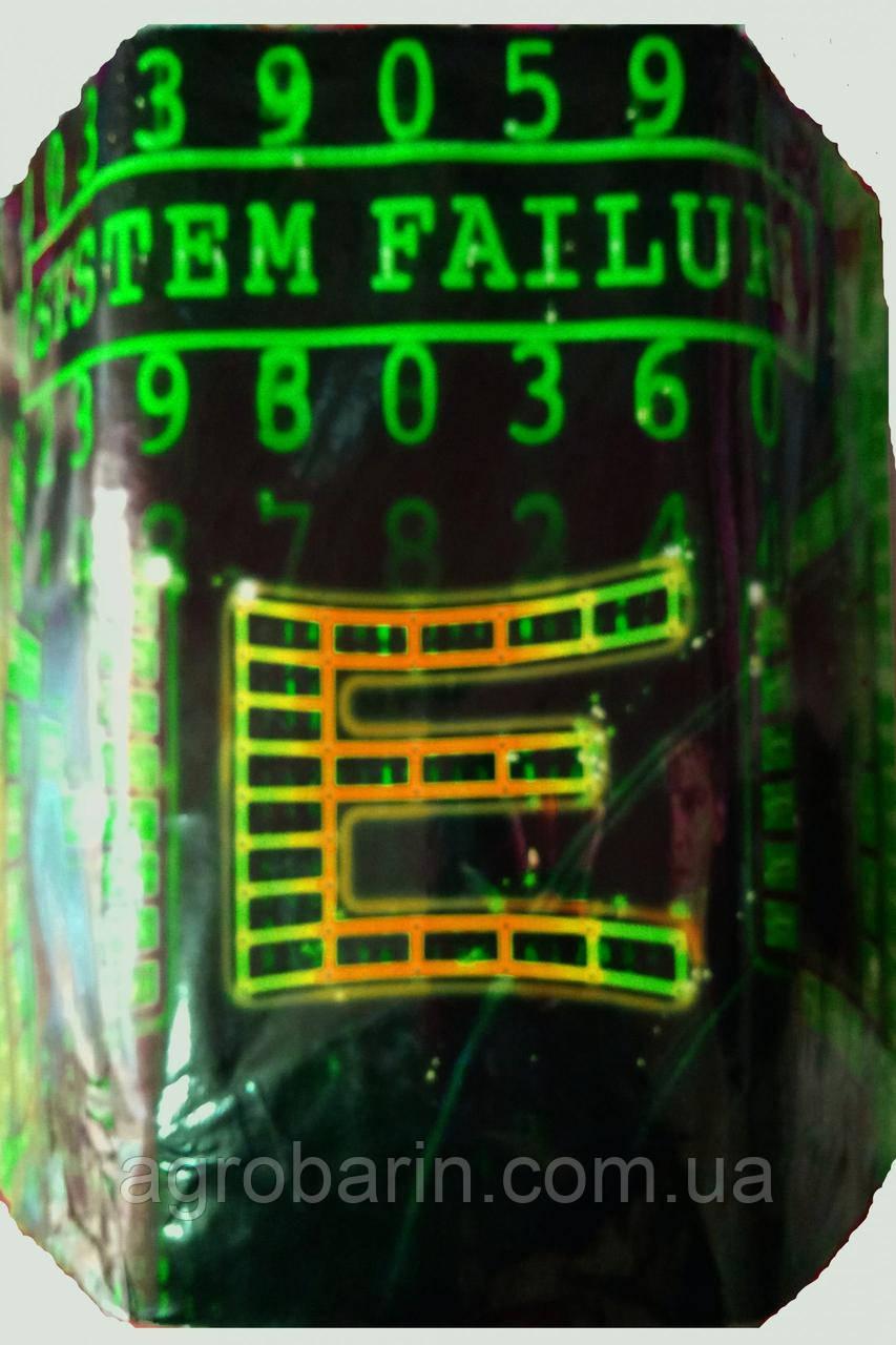 Салютная установка «SYSTEM FAILURS» СУ50-19