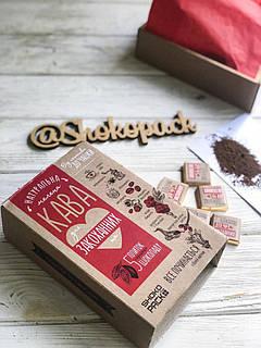 Кофейный набор с черным шоколадом «Для Влюбленных» OK-1031