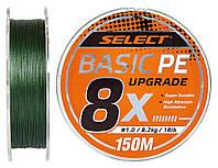 Шнур Select Basic PE 8x 150m (темн-зел.) #0.8/0.12mm 14LB/6kg