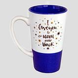 Чашка для латте Люблю (синяя), фото 2