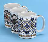 Чашка кофейная вышиванка белая/красная, фото 2