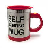 Чашка мешалка для кофе, фото 3