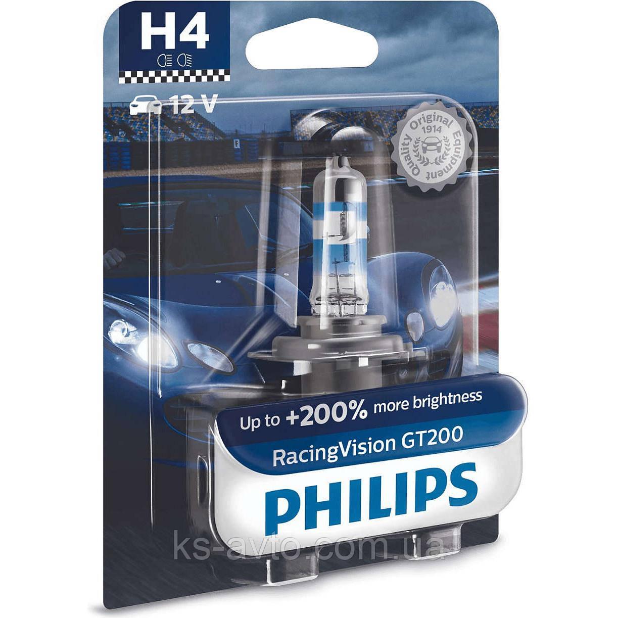 Автолампа галогенова H4 RACINGVISION GT200 - НА 200%