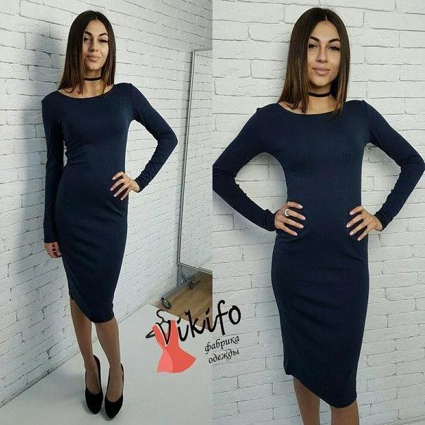 Платье классическое по колено с длинным рукавом