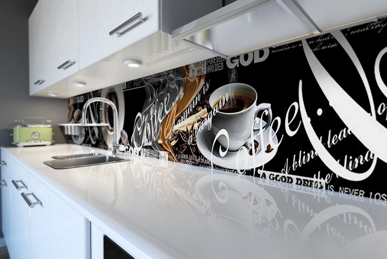 Скинали на кухню Zatarga «Черный Кофе» 650х2500 мм виниловая 3Д наклейка кухонный фартук самоклеящаяся для