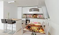Наклейка 3Д виниловая на стол Zatarga «Вечерняя прогулка» 600х1200 мм для домов, квартир, столов, , фото 1