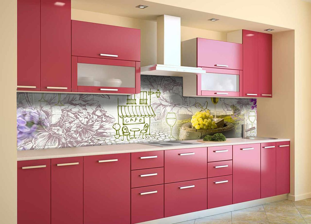 Скинали на кухню Zatarga «Вино и Париж 02» 650х2500 мм виниловая 3Д наклейка кухонный фартук самоклеящаяся