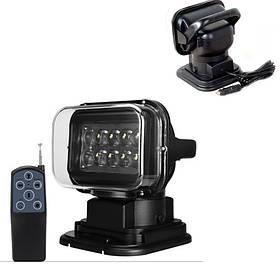 Прожектор для лодки катера AUTOLAMP 50 Вт 4000lm (с дистанционным управлением)