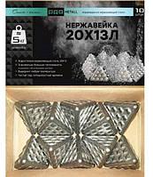 Пирамидки из нержавеющей  стали  ПроМеталл ., фото 1