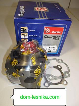 Поршневая группа Yamaha Jog 3kg (50 кубов) SEE, фото 2