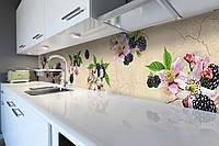 Скинали на кухню Zatarga «Ежевика синие ягоды» 600х3000 мм виниловая 3Д наклейка кухонный фартук самоклеящаяся, фото 1